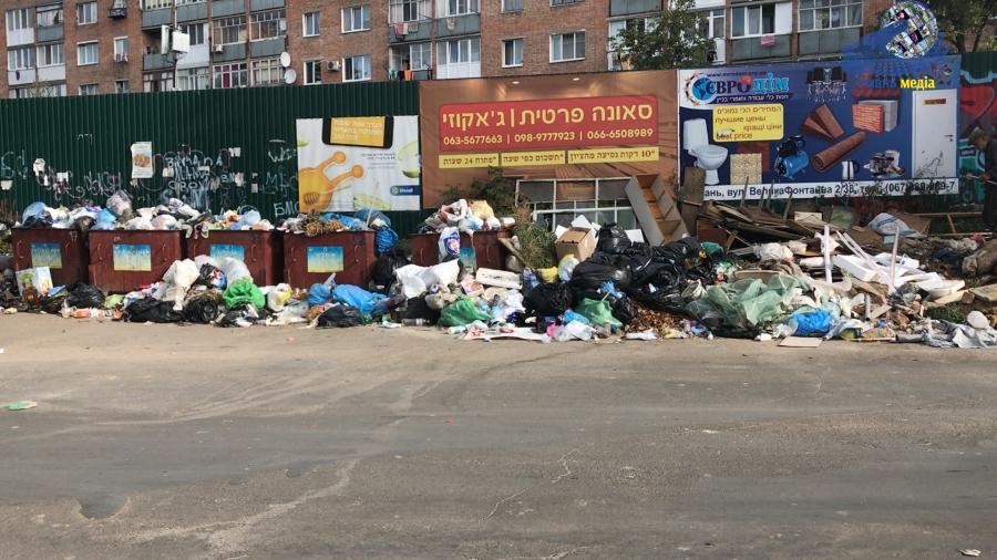 Екологічна катастрофа на вулиці Пушкіна!!!