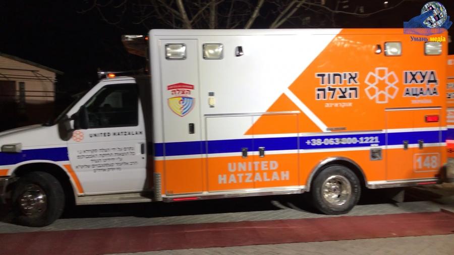 Ще один автомобіль швидкої допомоги з'явився на вулиці Пушкіна в Умані